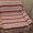 Раскладное кресло #650734