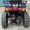 Квадроцикл с двигателем «157GMJ» #1452898